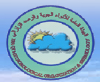 Iraqi Meteorological Organization