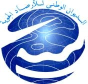National Meteorological Office